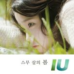 twenty year old spring (mini album) - iu