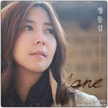 jung dong gil (single) - jane