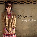 i only think of you (single) - jang nara