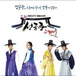 sungkyunkwan scandal ost (full) - jyj, v.a