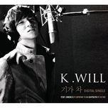 amazed - k.will