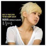 Shaking (Single) - Maya