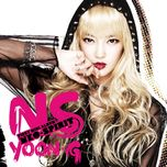 neo spirit (first mini album) - ns yoon-g