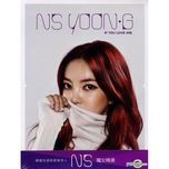 if you love me (taiwan version) - ns yoon-g