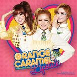lipstick (1st album) - orange caramel