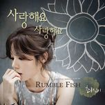 i love you i love you (single) - rumble fish