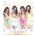 summer special 'loving u' (mini album) - sistar