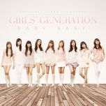 baby baby (repackage) - snsd