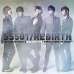 rebirth (mini album) - ss501