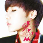another me (1st mini album) - sung gyu (infinite)