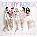 glory korea (single) - sunny days