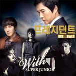 biting my lips (the president ost) - super junior