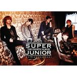 the fourth album (bonamana) - super junior