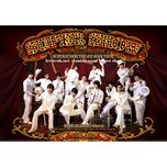 super show i (cd1) - super junior