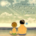 summer time (single) - t, j