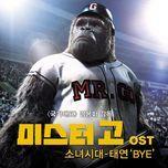bye (mr. go ost - single) - tae yeon (snsd)