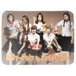 roly poly in copacabana (repackage mini album) - t-ara