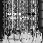 we were in love (single) - t-ara, davichi