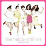 woman generation & forever love (digital single) - t-ara, davichi, seeya