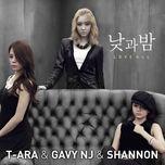 day and night (love all digital single) - t-ara, gavy nj, shannon
