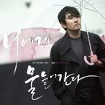 lee seung chul 25th anniversary - v.a