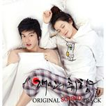 personal taste ost - v.a