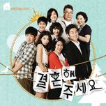 please marry me ost (full) - v.a
