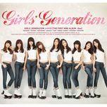 gee (1st mini album) - v.a