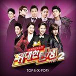 the great birth season 2: top 8 k-pop - v.a