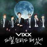 on and on (3rd single) - vixx