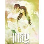 may (dvd single) - minh hang