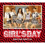 girl's day party #3 (single) - girl's day