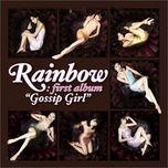 gossip girl - rainbow
