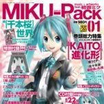 miku-pack 01 song collection school days - hatsune miku