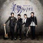 you are so handsome (ost) - a.n.jell