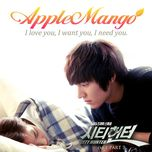 city hunter (ost part.7) - apple mango