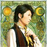 lunar maria (single) - daisuke ono