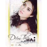 chuyen doi toi (vol. 1) - diem thuy