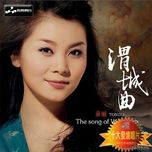the best of tong li - dong le