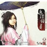 sword dreams - dong zhen (dong trinh)