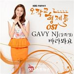 oh jak kyo brother ost part.2 (2011) - gavy nj