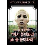 light it up (single) - g-dragon (bigbang), tablo, dok2