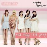 sparkling ost (single) - girl's day