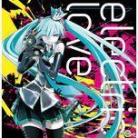 electric love - hachiouji-p