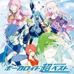 vocaloid ultra best - impact - hatsune miku, v.a