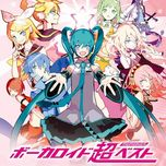 vocaloid ultra best - memories - hatsune miku, v.a