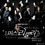 ripley ost (2011) - hwayobi
