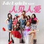 everyone loves (single) - idol girls