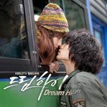 dream high ost part.2 - instrumental