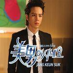 you're beautiful ost (mini album 2011) - jang geun suk